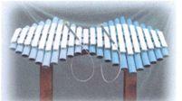 Outdoor Musical Instrument